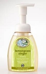 Lemongrass Zinger Foaming Soap  8.3 oz